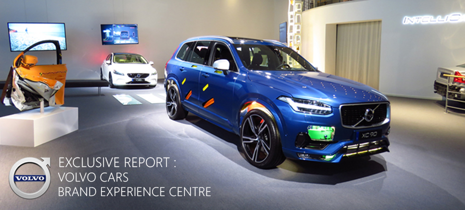 Exclusive Report : พาไปชม Volvo Brand Experience Centre at Gothenberg in Sweden (Part 1)