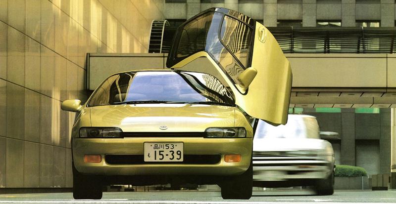 1990_Toyota_Sera_07