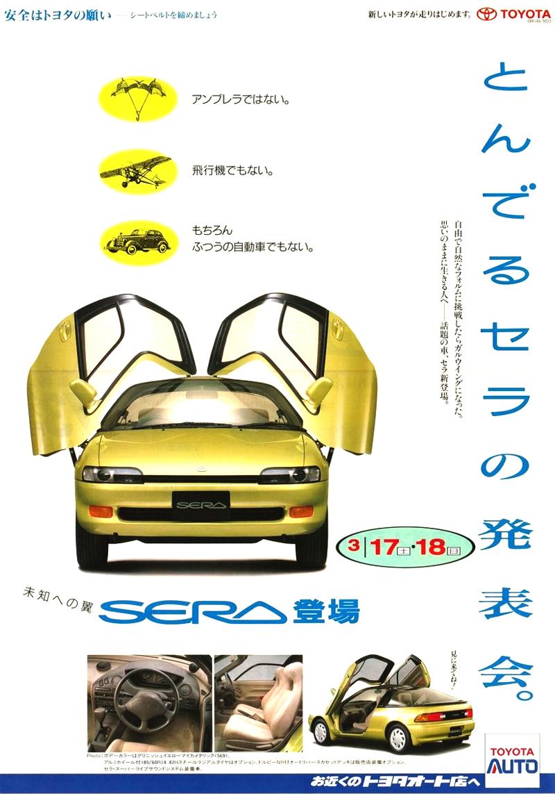 1990_Toyota_Sera_Print_AD