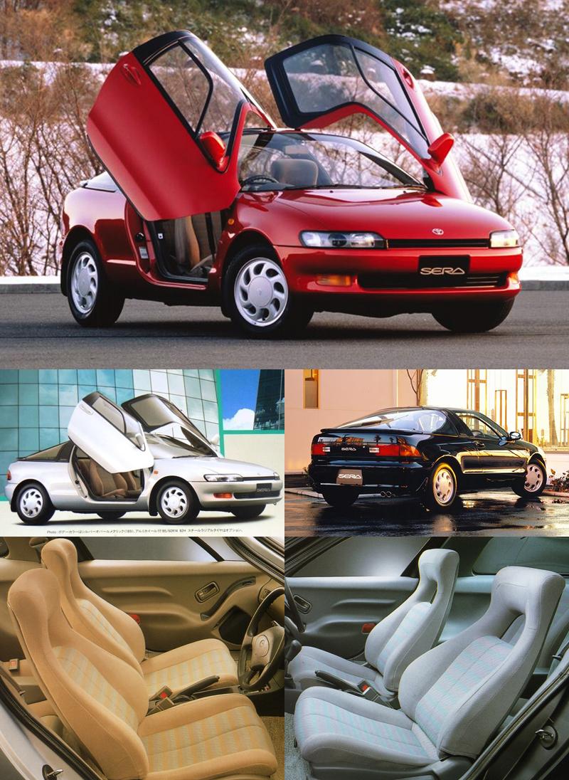 1991_Toyota_Sera