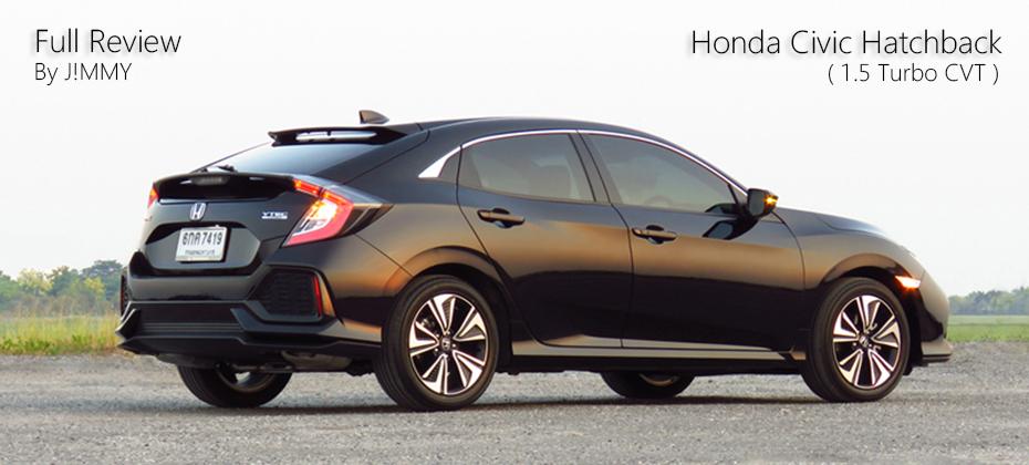 ทดลองขับ Honda Civic Hatchback (1.5 TURBO CVT) : เป็นไปตามคาดหมาย กับบั้นท้ายที่(หลายคน)รอคอย