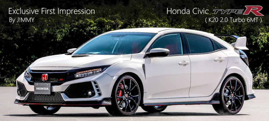 Exclusive First Impression : ทดลองขับ Honda Civic Type R (และ Civic