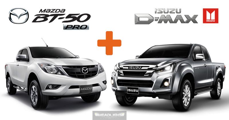 All New Mazda Bt 50 Pro จะถ กผล ตข นท โรงงาน Isuzu เป ดต วในไทยราว