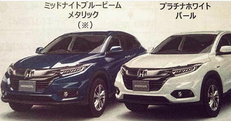 หลุดภาพด้านหน้า Honda Hr V Minorchange Vezel ในญี่ปุ่น