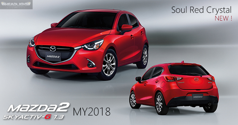mazda 2 1 3 skyactiv g my2018. Black Bedroom Furniture Sets. Home Design Ideas