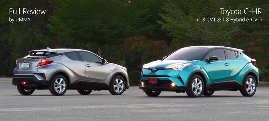 ทดลองขับ Toyota C-HR (1.8 Hybrid & 1.8 Gasoline) : Crossover ขับโคตรดี จากฝีมือ นักแข่งรถ !