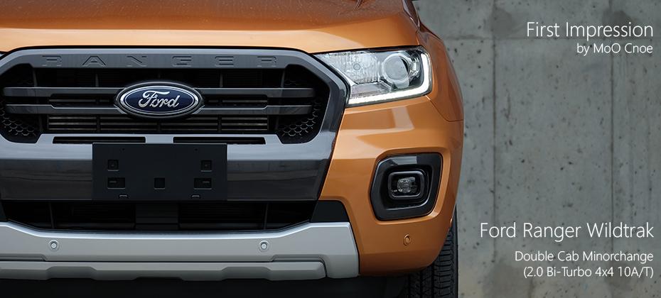 First Impression : รีวิว ทดลองขับ Ford RANGER Minorchange 2.0 Bi-Turbo : แรงขึ้น ประหยัดขึ้น นุ่มขึ้น !