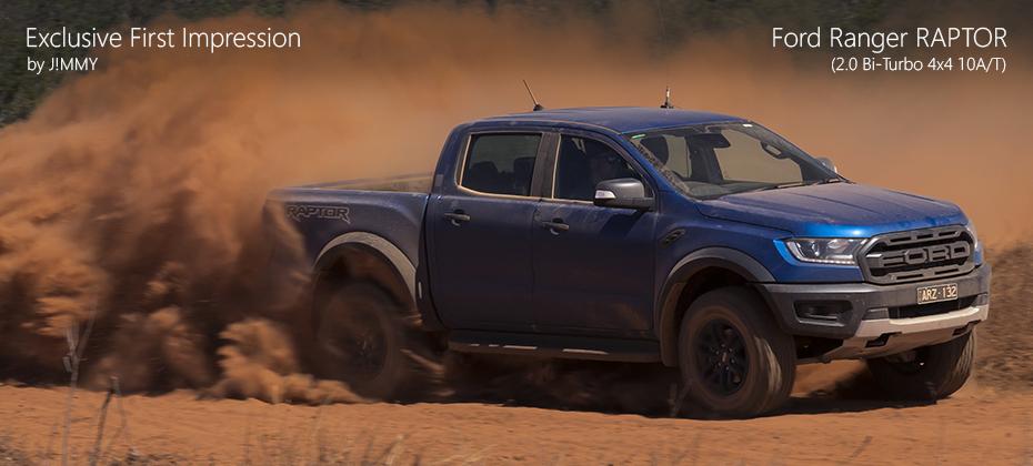 First Impression : รีวิว ทดลองขับ Ford RANGER RAPTOR 2.0 Bi-Turbo : ถลุงรถกันสะใจ ในป่าธรรมชาติที่ Australia !
