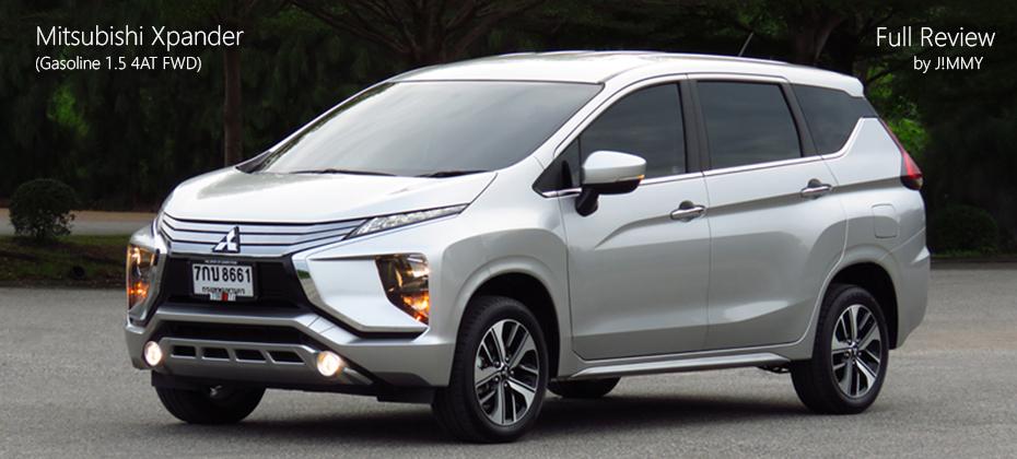 รีวิว ทดลองขับ Mitsubishi XPANDER (1.5 4AT FWD) : Omotenashi Minivan อืด แต่ช่วงล่างดี
