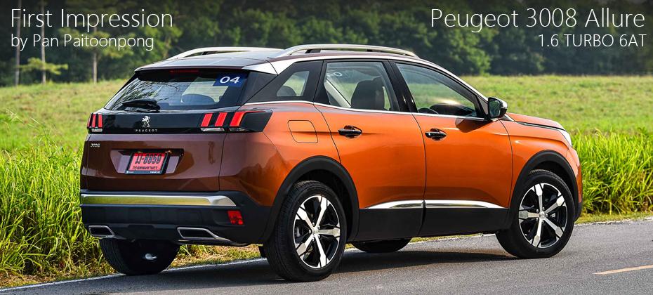 First Impression รีวิว ทดลองขับ Peugeot 3008 : การกลับมาจริงของสิงห์เบรกแดนซ์