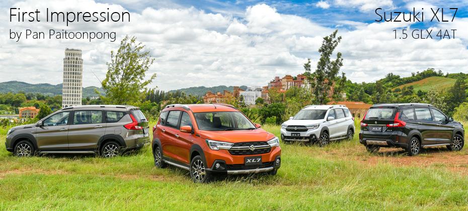 First Impression รีวิวทดลองขับ Suzuki XL7 1.5GLX หรือนี่คือสิ่งที่ Ertiga ควรเป็นมาตั้งแต่แรก?