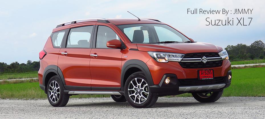 ทดลองขับ Suzuki XL7 : Ertiga ยกสูง เป็นไปตามคาด แต่ไม่ใช่แค่นั้น...