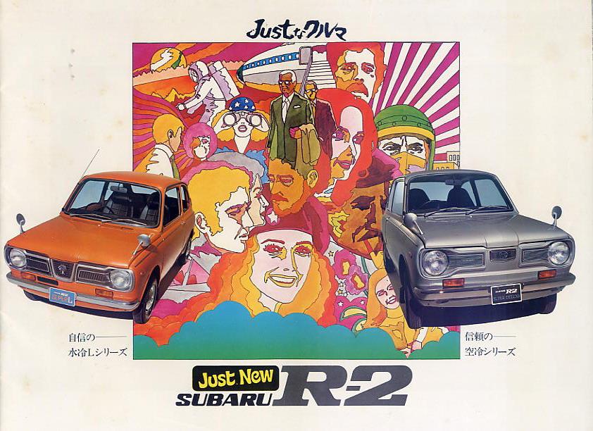 1969_Subaru_R2_04.jpg